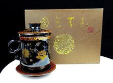 """HENG TAO CHINA PORCELAIN 4 PC CUP SAUCER STRAINER AND LID 3 3/4"""" BOXED TEA SET"""