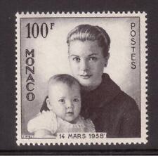 MONACO 1958 MINT NH #409, PRINCESSES GRACE & CAROLINE !!  F51