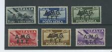 TRIESTE 1947 POSTA AEREA 6V. *