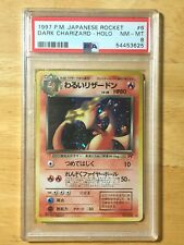 Dark Charizard Pokemon 1997 Holo Team Rocket Japanese 006 PSA 8