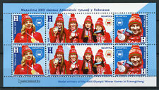 Belarus 2018 MNH Winter Olympics PyeongChang 2018 Medal Winners 6v M/S Stamps