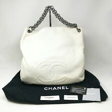 CHANEL Modern Hobo White Leather Embroidered Logo Silver Chain Shoulder Purse