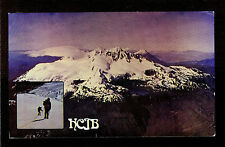 "QSL ""HCJB"" 9.560 MHz Radio Quito Ecuador Climbers on El Altar DX SWL 1974"