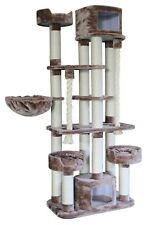"""83"""" TALL """"EVEREST"""" CAT TREE-*FREE SHIPPING IN THE U.S.*"""