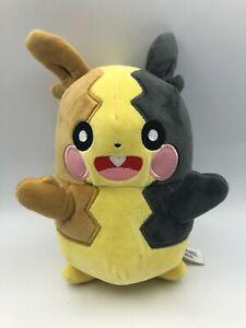 Official Pokemon WCT Wicked Cool Toys Morpeko Nintendo Plush Soft Stuffed Animal