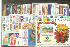 TIMBRES FRANCE NEUFS ** LUXE ANNEE 1994 SAUF YT N° 2866 A 71 ET 2873 COTE 97 €