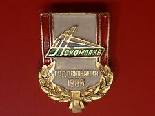 USSR SOVIET RUSSIAN CLUB PIN BADGE LOKOMOTIV  Moscow 1936