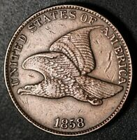 1858 FLYING EAGLE CENT - Large Letters LL - XF EF