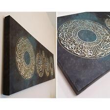 "Arabic Art Canvas ""4 Quls"" Quranic Surahs in Islamic calligraphy - wall art gift"