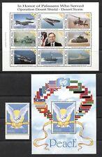 MILITARY, WARFARE: AIRCRAFT, SHIPS ON PALAU 1991 Scott 290-293. MNH