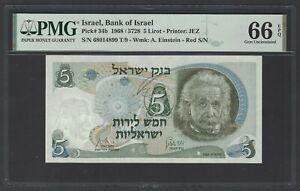 Israel 5 Lirot 1968/5728 P34b Uncirculated Grade 66