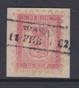 FINLAND SUOMI STAMPS RARE USED ISSUE FROM COLLECTION EXAMPLE No 04