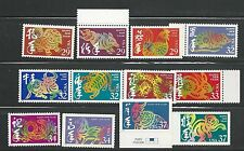 Complete Original Chinese Lunar New Year Stamp Set