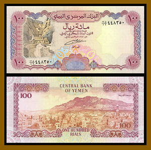 Yemen 100 Rials, 1993 P-28 old Sana'a Unc