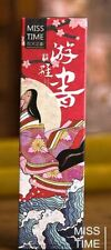 Japanese Kawaii 'Traditional' Bookmarks Set/Pack 30 Pieces