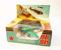 USSR Toy Fighter Plane Ла-5 diecast model 172 Russian Soviet Planes WW2 1970s
