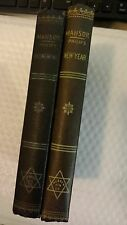 Prayer book: New Year and Day of Atonement  set of two books / by Rev. Dr. A. Th