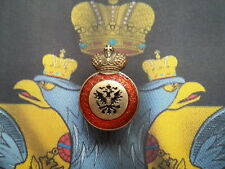 """IMPERIAL RUSSIAN """"INSIGNIA OF THE ORDER OF ST. ANNA"""" TO THE GENTILES 1844 COPY#2"""