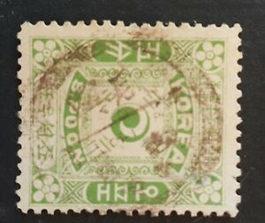 Korea 1895~1898. 5 poon. Cancelled/Used.