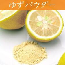 Yuzu powder 500g domestic vegetable powder