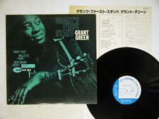 GRANT GREEN FIRST STAND BLUE NOTE GXK-8221 Japan VINYL LP