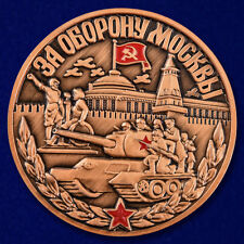 """Challenge Coin """"For defense of Moscow"""" exposed on sale in the line of decorati"""