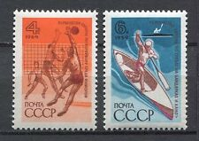 28971) RUSSIA 1969 MNH** Nuovi** Volleyball Rowing 2v.