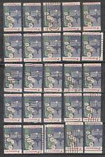 25 ARIZONA STATEHOOD #1192 Used U.S.1962 Commemorative 4c Stamps