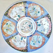 "BIG 18.3"" Japanese IMARI Style Bowl with DRAGON, Tancho Cranes, Kirin & Gold"