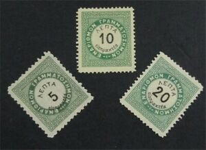 nystamps Greece Stamp # J14-J16 Mint OG H $46   L23y332