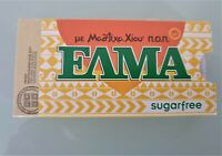 ELMA Sugar free Chewing gum with natural Chios gum mastic and mastic oil