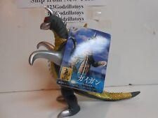 New 2018 Godzilla Gigan Japan Bandai 6 Inch Movie Monster Figure with Tag
