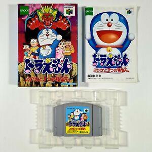 Nintendo 64 DORAEMON: NOBITA TO MITTSU NO SEIREISEKI jap. 3D Action Adventure