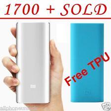 Xiaomi 16000mAh Power Bank - 100% Original - With free Mi TPU Cover
