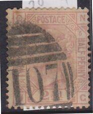 (GBL-206) 1873 GB 2½d mauve coloured letters (OW 141) (G)