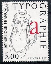 STAMP / TIMBRE FRANCE NEUF N° 2407 ** TABLEAU ART / FIGURE ALLEGORIQUE