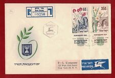 1954 Israel Cover SG 94/5 Reg. FDC good condition