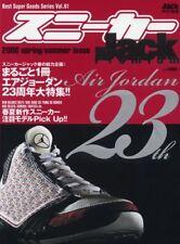 Sneakers Jack premium AIR JORDAN 23th (BEST SUPER GOODS SERIES 61) Mook Book