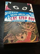 Cat Eyed Boy Volume One by Kazuo Umezu Japan Anime Manga Book  in English F/S