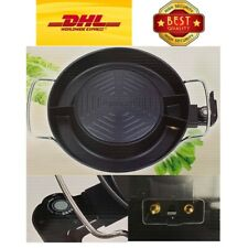 "14"" Mookata Thai Korean BBQ Grill Steak Black Cover Aluminium Electric Set Pan"