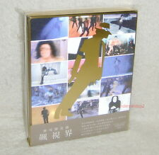 Michael Jackson Jackson's Vision Taiwan Ltd 3-DVD+60P w/OBI