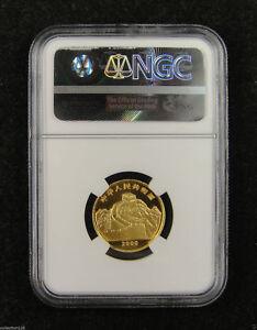 CHINA Gold Coin 25 Yuan 2000, Multicolored, Hoopoe Bird, NGC PF 69