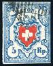 SCHWEIZ 1851, MiNr. 9 II Stein B 2, gestempelt, Befund Hermann, SBK 650,-