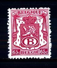 "BELGIUM - BELGIO - 1946-1948 - Stemma nazionale, ""B"" in ovale"