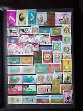 COLLECTION OF KUWAIT STAMPS