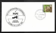 ZIMBABWE, 1984 PAPU CONFERENCE, ILLUSTRATED FDC. SCARCE