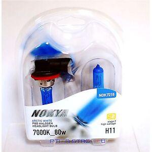 H11 Nokya Arctic White Headlight Fog light bulb S2 Halgoen Bulb