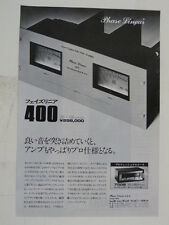 vintage magazine advert 1975 PHASE LINEAR 400 AMPLIFIER