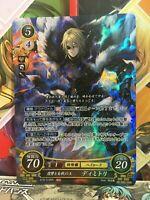 Dimitri B18-018SR Fire Emblem 0 Cipher Mint FE Booster 18 Three Houses Heroes