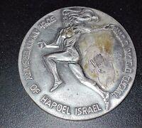 "ISRAEL MEDAL 50th ANNIVERSARY OF ""HAPOEL"" (SPORT UNION)"